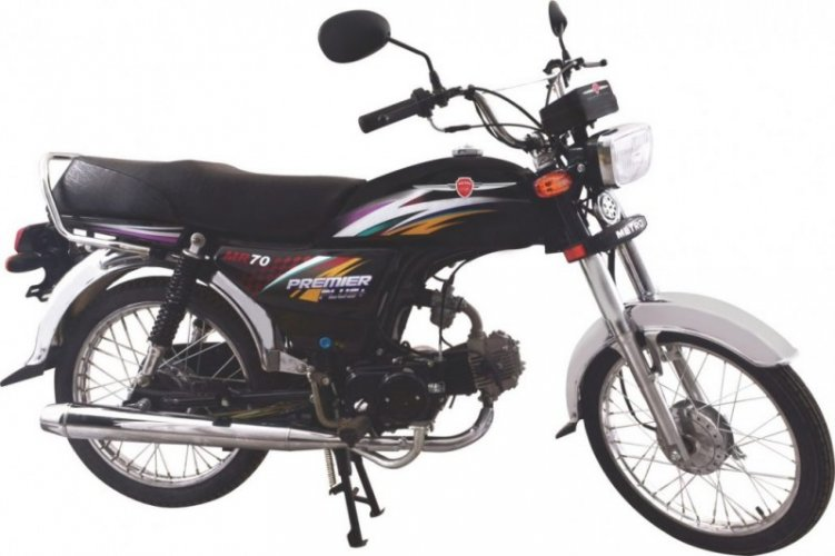 Metro Premier Plus 70cc 2018 - Price, Features and Reviews
