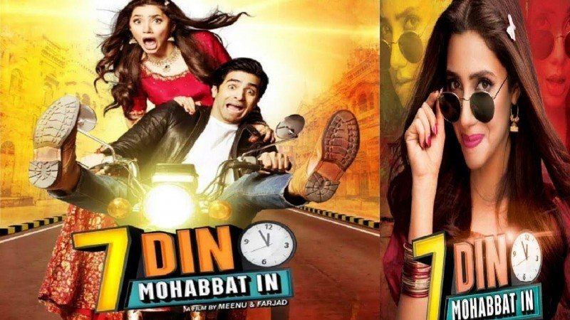 7 Din Mohabbat In 002