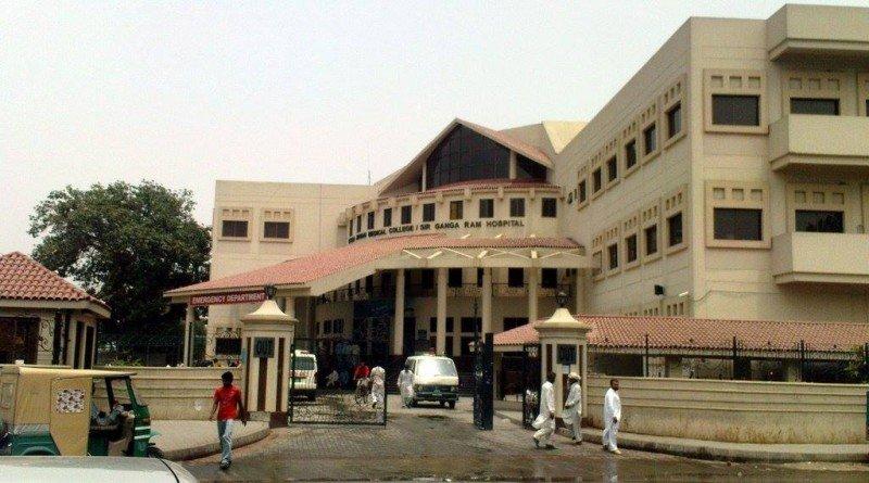 Ganga Ram Hospital - Outside View
