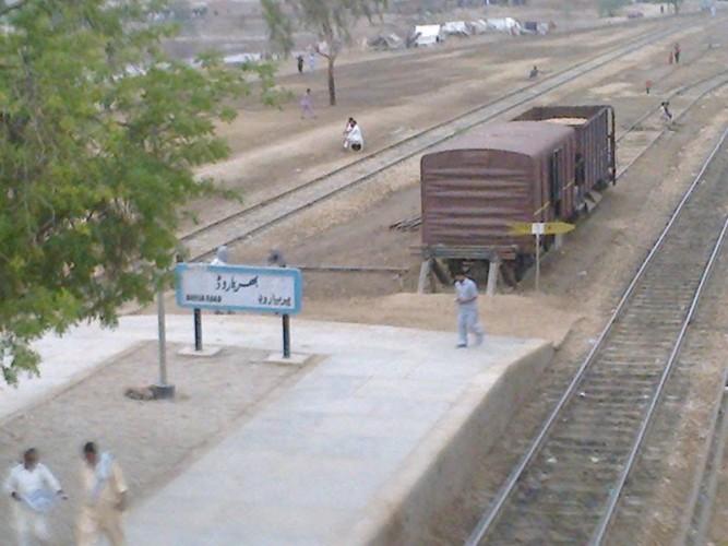 Bhiria Road Railway Station