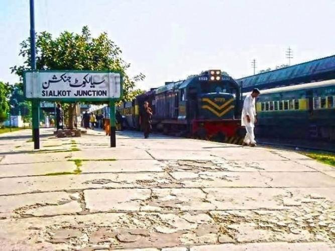 Sialkot Junction Railway Station