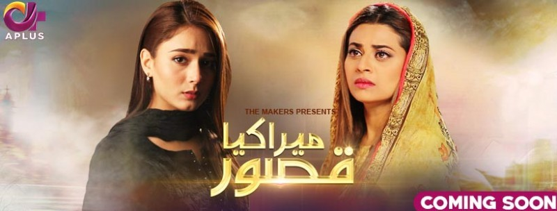 Mera Kia Qasoor - actors Name, Timings, Review