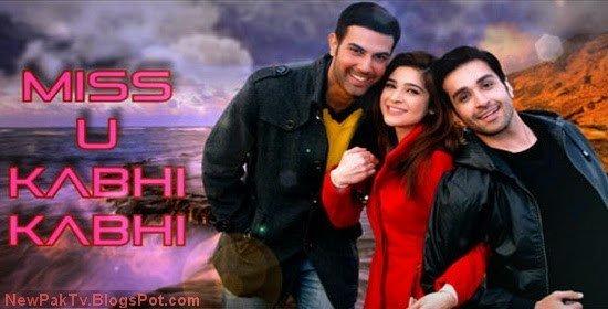 Miss You Kabhi Kabhi001