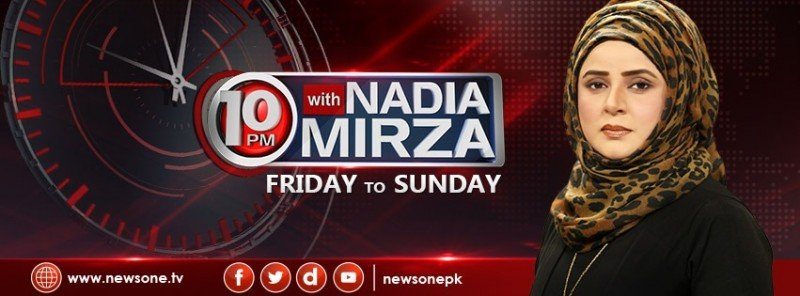 10 pm with Nadia Mirza - Complete Details