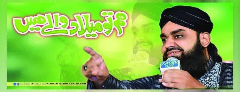 Muhammad Farhan Qadri Attari - Watch Online Naats