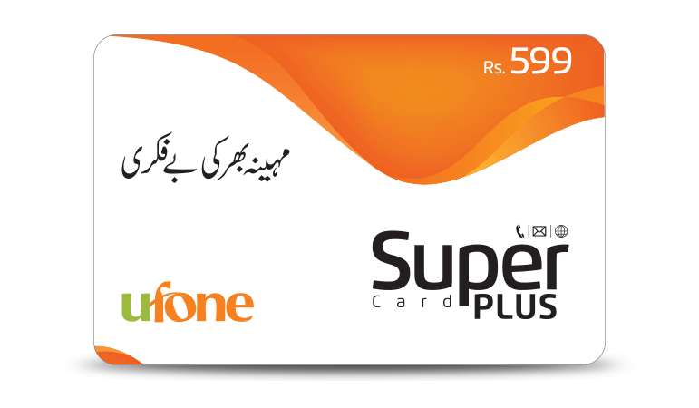 Super-Card-Plus-