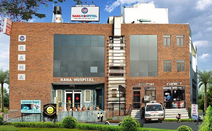 rana hospital cover
