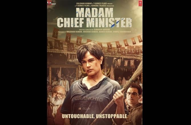 Madam Chief Minister - Complete Information