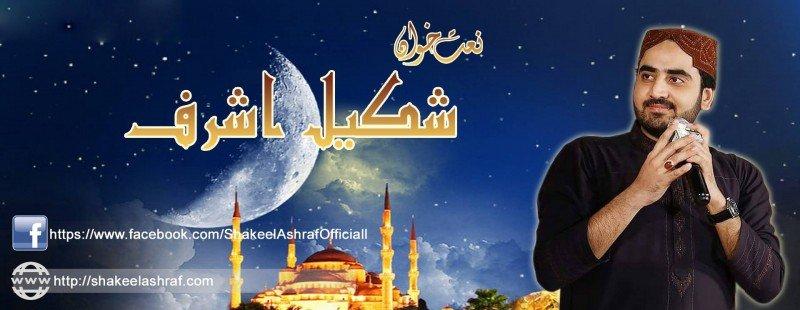 Shakeel Ashraf - Watch Online Naats