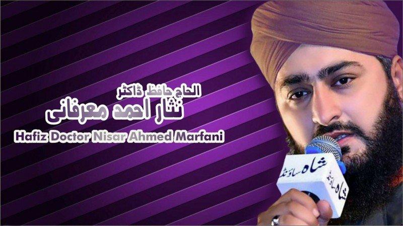 Nisar Ahmed Marfani - Watch Online Naats