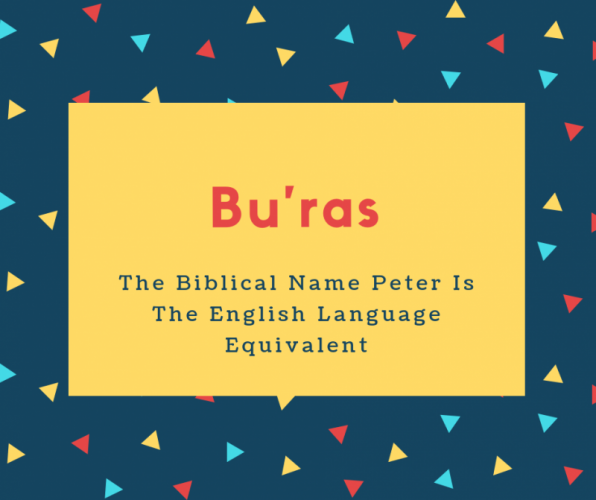 'ras Name Meaning The Biblical Name Peter Is The English Language Equivalent