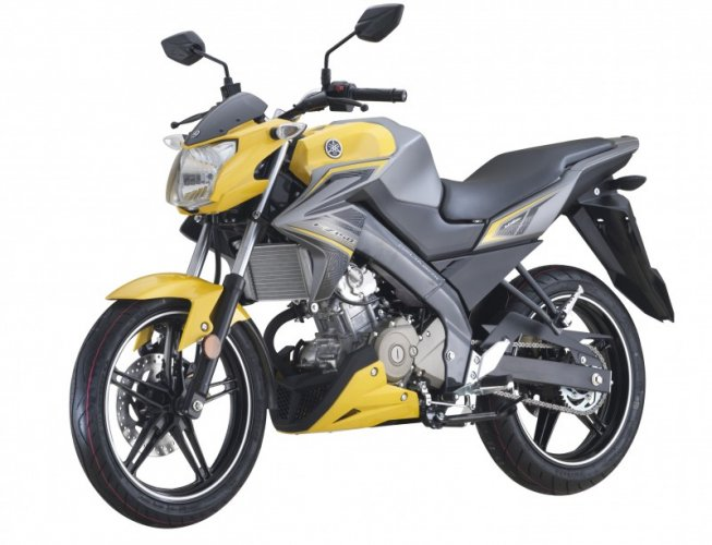 Yamaha fz 150 2018 motorcycle price in pakistan for Yamaha clp 120 specification