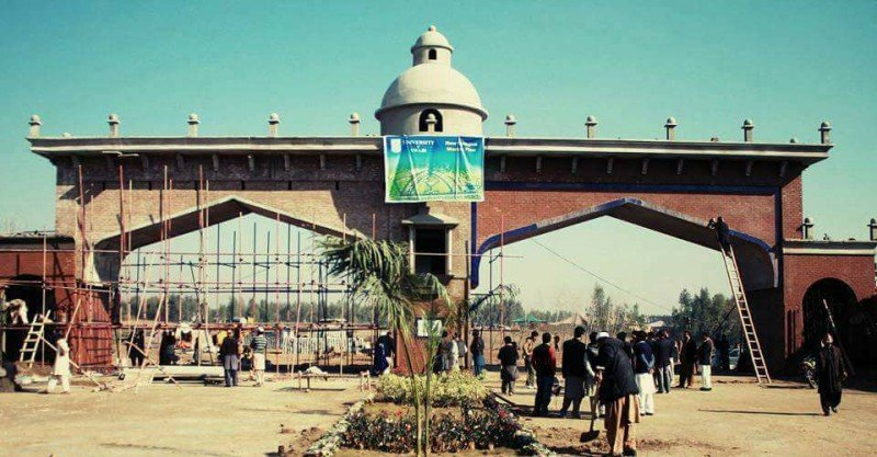 University of Swabi Complete Information