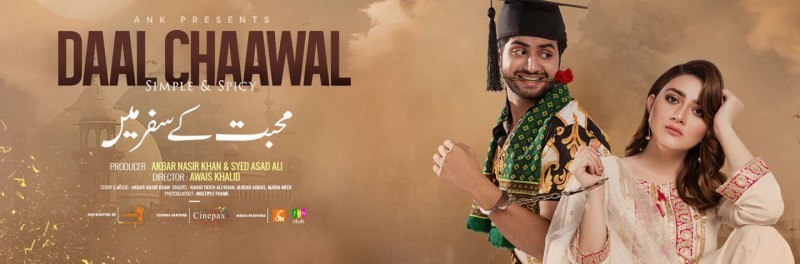Daal Chaawal - Actors Name, Release Date