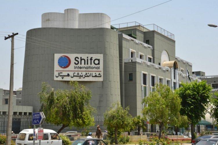 Shifa International Hospital cover