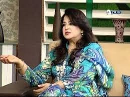 Naima Khan Find Everything About Her