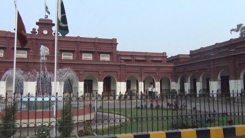Government College University Faisalabad 3