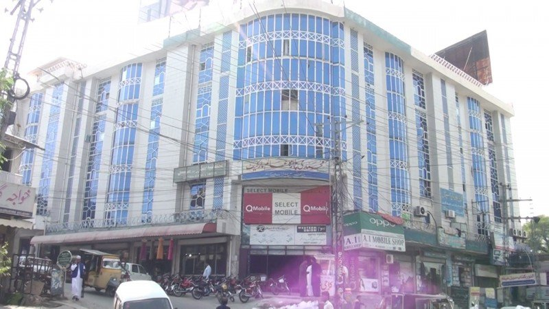 Muhammadi Hospital cover