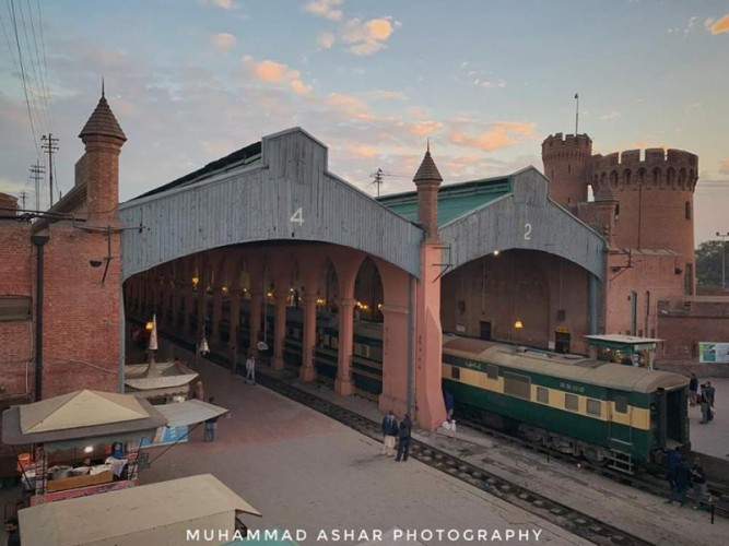 Daur Railway Station