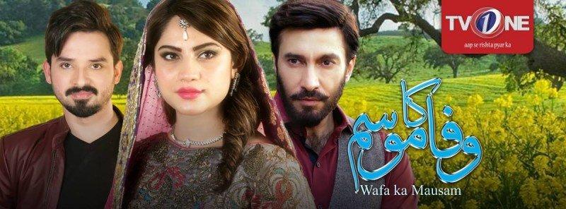 Wafa Ka Mausam - Cast And Timings