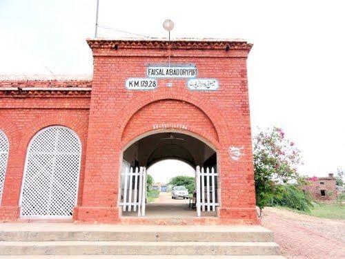 Faisalabad Railway Station