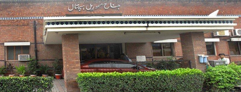 Jinnah Memorial Hospital - Outside View