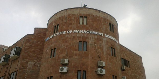 Institute of Health & Management Sciences islamabad cover