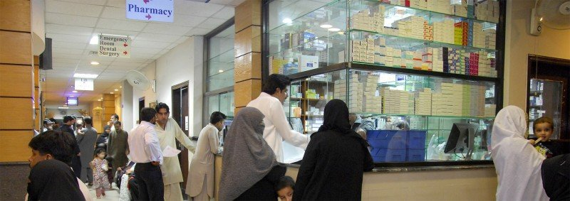Maryam Hospital & Disgnostic Center cover