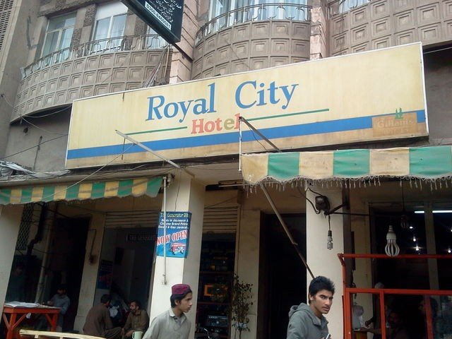 Royal City Islamabad Cover