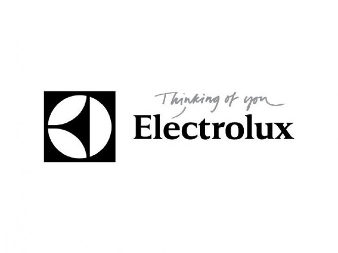 Electrolux SED-1300 Water Dispenser-Price and Review