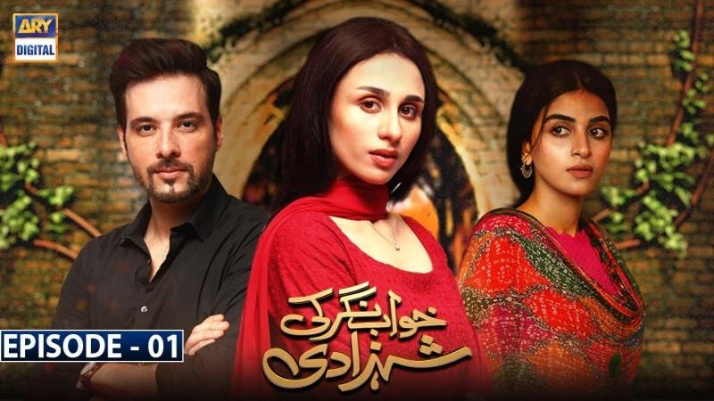 Khwaab Nagar Ki Shehzadi - Actors, Timings, Review