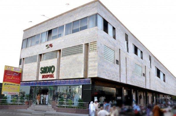 Sadiq Hospital cover