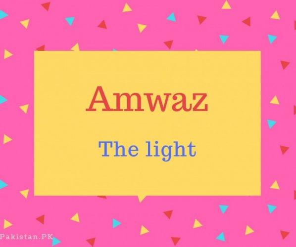 Amwaz Name Meaning The light