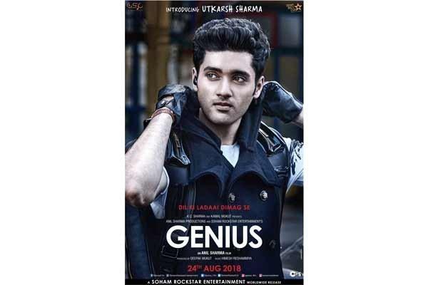 Genius 2