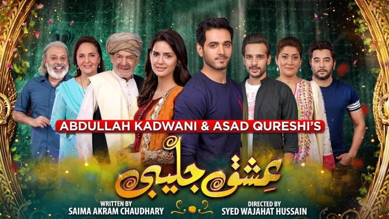 Ishq Jalebi Actors, Timings, Review