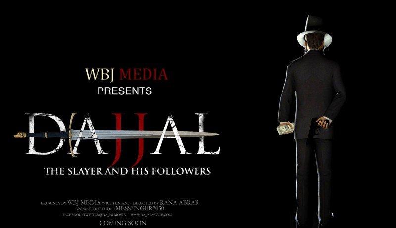 Dajjal - Complete Information
