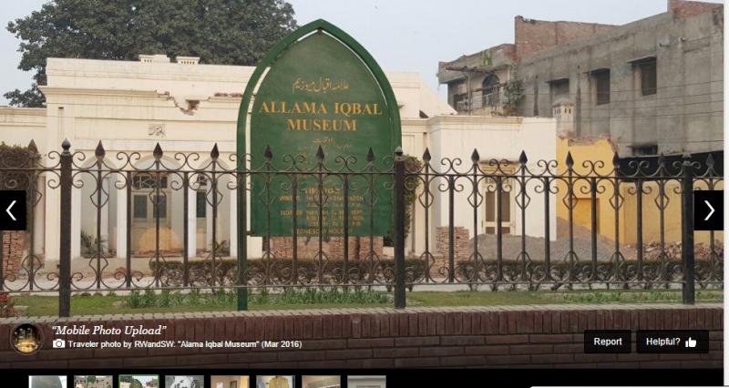 Alama Iqbal Museum 3