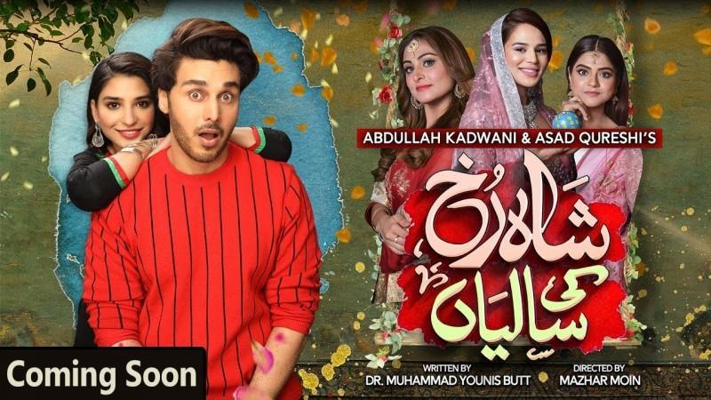 Shahrukh Ki Saliyan - Actors Name, Timings, Review