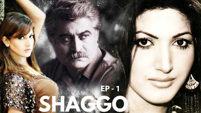 Shaggo 005