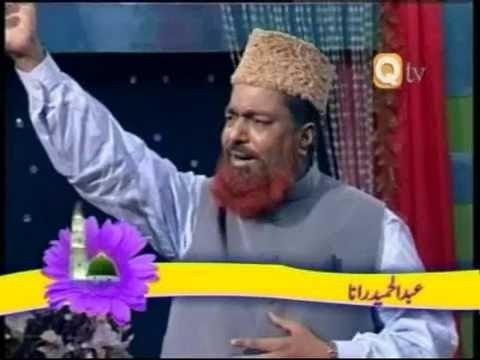 Abdul Hameed Rana Soharwardi - Watch Online Naats