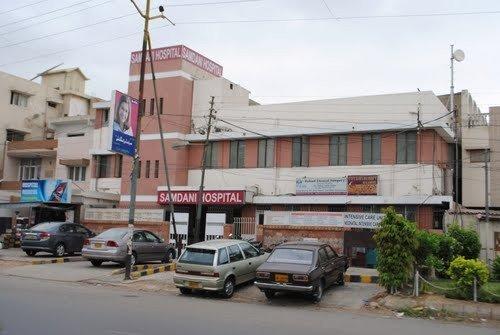 Samdani Hospital - Outside View