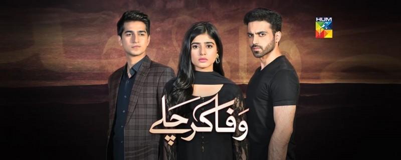 Wafa Kar Chale - Actors, Timings, Review