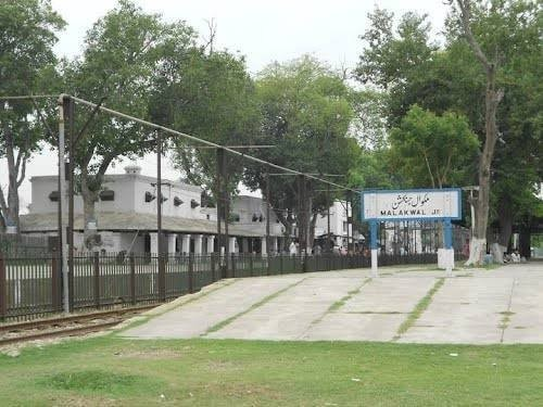 Malakwal Junction Railway Station