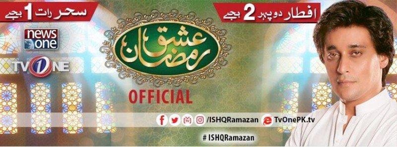 Ishq Ramazan 1