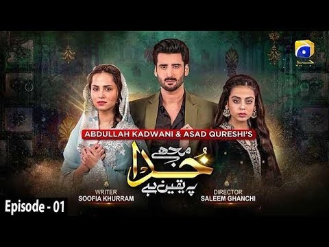 Mjha Khuda Pay Yaqeen Hai - Actors, Timings, Review