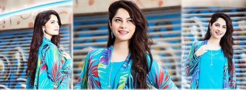 Neelam Muneer Khan Cover