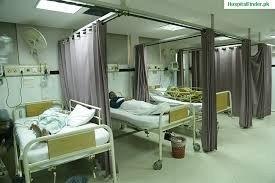 Ayub Medical Centre cover