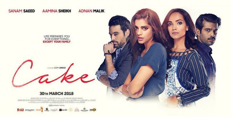 Cake Pakistani Movie