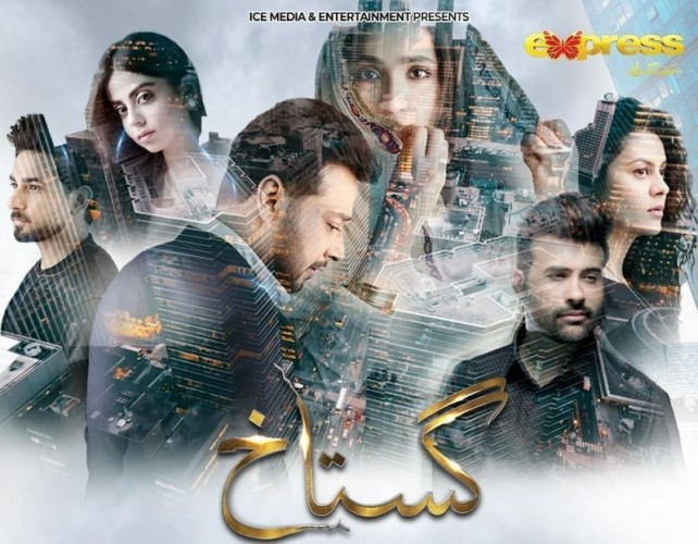 Gustakh - Actors. Timings, Review