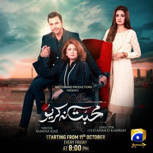 Mohabbat Na Kariyo - Actors Name, Timings, Review